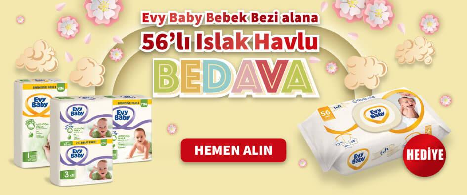 evy_baby.jpg